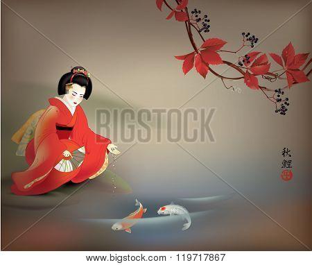 Geisha feeding Koi