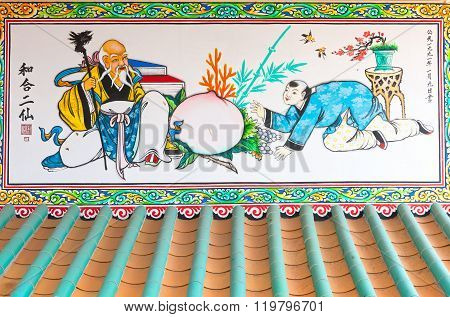 Decorative Religious Tapestry At Li Thi Miew Shrine
