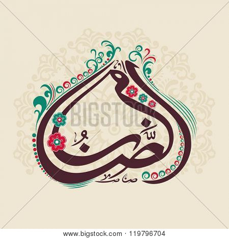 Creative Arabic Islamic Calligraphy text Ramadan Kareem on floral decorated background for Holy Month of Muslim Community festival celebration.
