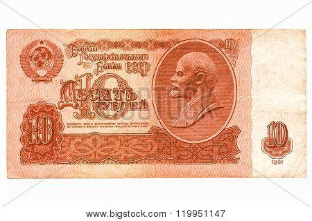 10 Rubles Vintage