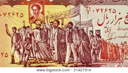 IRAN - CIRCA 1983: Mullahs Leading Marchers Carrying Posters of Khomeini on 5000 Rials 1983 Banknote from Iran.