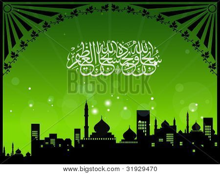 "Arabic Islamic calligraphy of Subhan-Allahi Wa Bihamdihi, Subhan-Allahil-Azim ""( Allah""(God)"" is almighty and virtuoas all glory is for allah)"" text With Mosque on  modern abstract background"