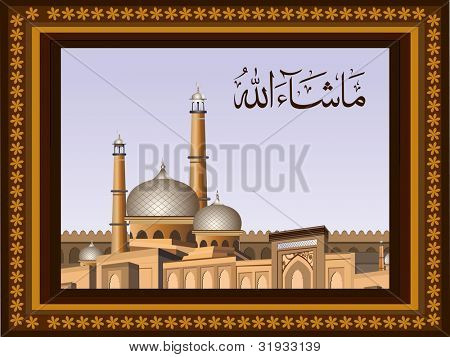 Arabic Islamic calligraphy of  Mashallah ( 'Whatever Allah (God) wills') text With Mosque or Masjid on  modern abstract background with floral pattern & frame, EPS 10 Vector Illustration.