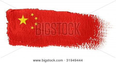 Brushstroke Flag China