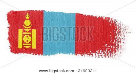 Brushstroke Flag Mongolia