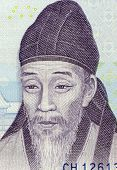SOUTH KOREA - CIRCA 2007: Yi Hwang (1501-1570) on 1000 Won 2007 Banknote from South Korea. One of th