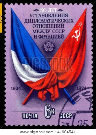Vintage  Postage Stamp. Flags Of Ussr And France.