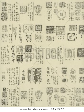 Chinese Calligraphy Paper