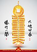 picture of chinese crackers  - Chinese Fire Crackers - JPG
