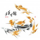 picture of dragon-fish  - Chinese Dragon Fish Ink Painting - JPG