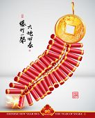 stock photo of chinese crackers  - Chinese Fire Crackers - JPG