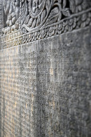 picture of sanskrit  - sanskrit signes on the stone in temple in Kathmandu - JPG