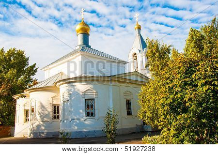Church Of The Intercession The Blessed Virgin