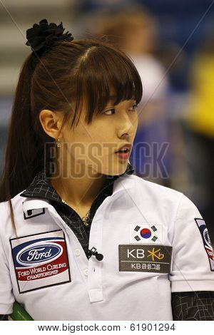 Curling Women Korea Un-chi Gim
