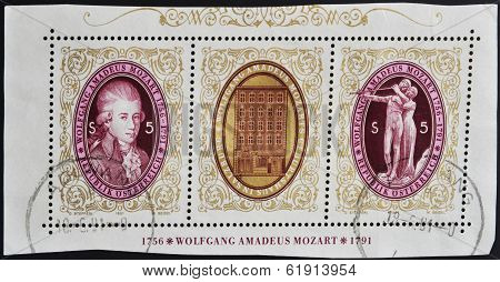 AUSTRIA - CIRCA 1991: stamps printed in Austria shows Wolfgang Amadeus Mozart circa 1991