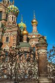 stock photo of cupola  - Cupola of the Church of the Savior on Blood St Petersburg Russia - JPG