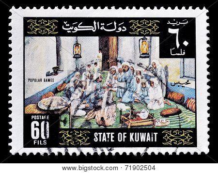 Kuwait stamp 1977