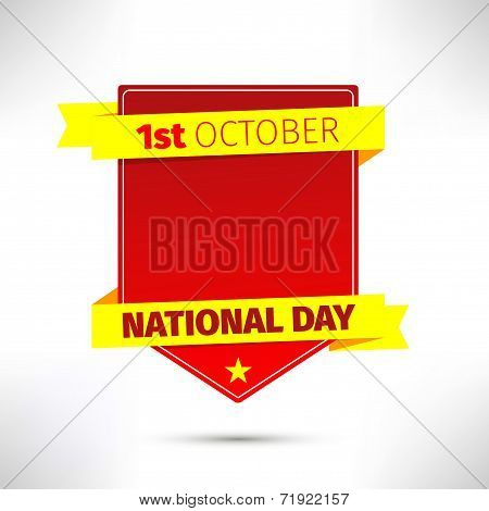 National Day Holiday Badge Template