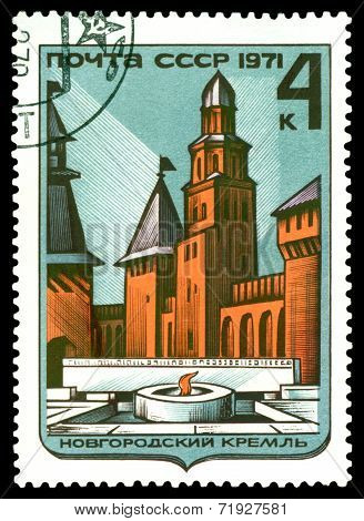 Vintage  Postage Stamp.  Novgorod Kremlin.