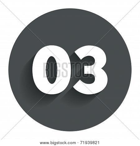 Third step sign. Loading process symbol.