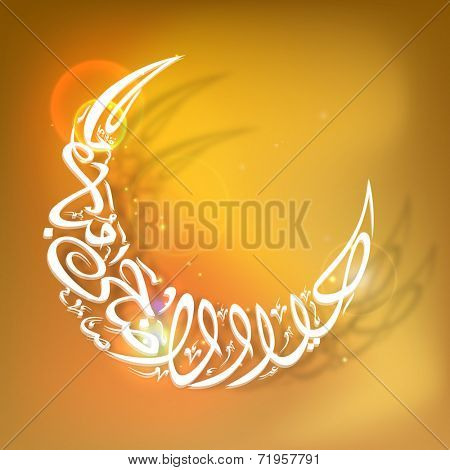 Arabic islamic calligraphy of the text Eid-Ul-Adha in the shape of moon on shiny yellow and orange background.