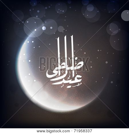 Arabic islamic calligraphy of text Eid-Ul-Adha with crescent moon on shiny grey background for Muslim community festival celebrations.
