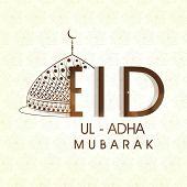 picture of eid card  - Muslim community festival Eid - JPG