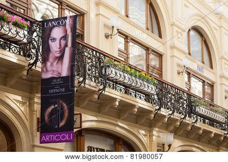 Balcony And Advertising Poster In Gum Store