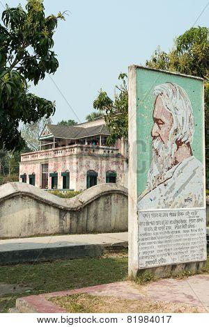 Kuthi Bari