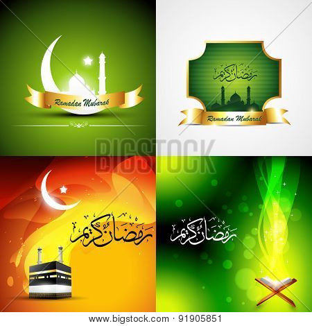 vector attractive set of  ramadan kareem background festival of muslim with qaaba sharif illustration