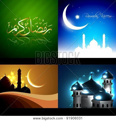 vector set of beautiful background illustration of ramadan kareem festival