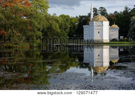 PUSHKIN, ST. PETERSBURG, RUSSIA - SEPTEMBER 20, 2015: People at the Turkish bath pavilion in the Catherine park. The pavilion was built in 1850-1852 by design of Ippolito Monighetti
