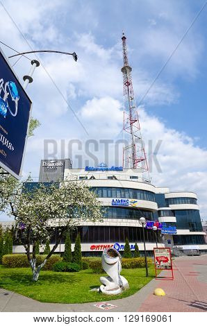 GOMEL BELARUS - MAY 1 2016: Building multifunctional shopping and entertainment business center