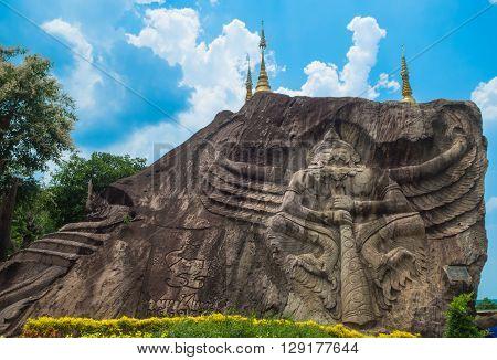 God garuda carve on cliff Sakon Nakhon Thailand