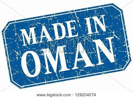 made in Oman blue square grunge stamp