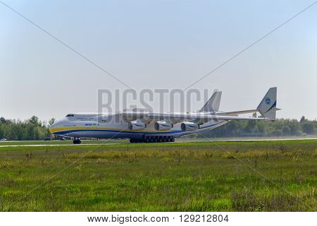 Kiev, Ukraine, May 10, 2016. Biggest airplane in the world Antonov 225 Mriya takes off from airport Gostomel near Kiev