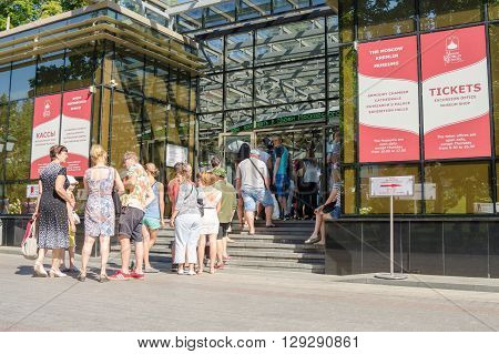 Moscow, Russia - August 11, 2015: A Crowd Of People In Line At The Ticket Office Of The Moscow Kreml