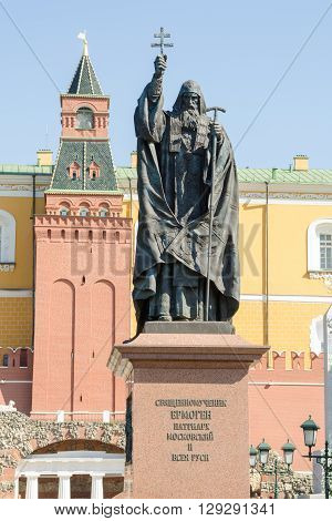 Moscow, Russia - August 11, 2015: Monument Hieromartyr Ermogen, Patriarch Of Moscow And All Russia,