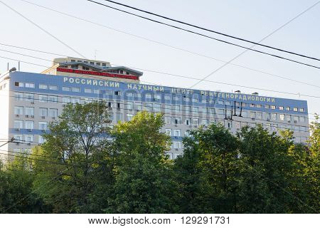Moscow, Russia - August 11, 2015: The Building Of The Russian Scientific Center Of Radiology, Ul. Tr