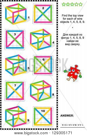 Educational math puzzle: Find the top view for every colorful wire object. Answer included.