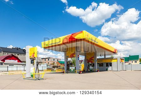 SAMARA RUSSIA - MAY 7 2016: Rosneft gas station in summer day. Rosneft is one of the largest russian oil companies