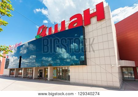 SAMARA RUSSIA - MAY 7 2016: Facade of the Samara hypermarket Moskovsky with the emblem of Auchan Store. The one of largest shopping center in Samara