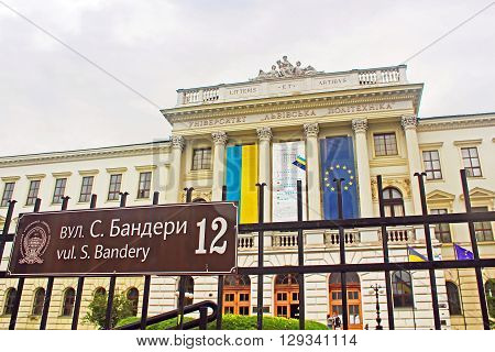 LVIV, UKRAINE - JULY 17, 2015: Lviv Polytechnic National University the largest scientific university in Lviv. Since its foundation in 1844 it was one of the most important centres of science in Europe