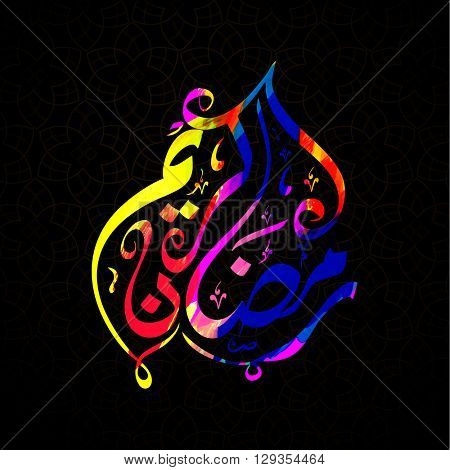 Creative colourful Arabic Islamic Calligraphy of text Ramadan Kareem for Islamic Holy Month celebation concept.