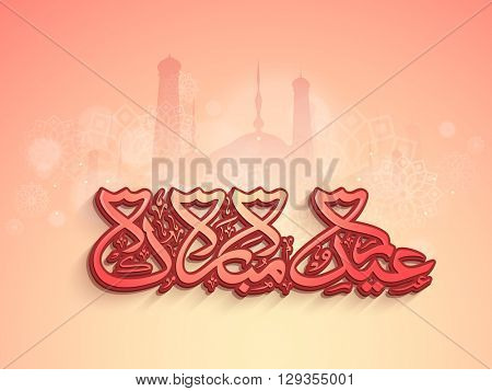 Glossy Arabic Islamic Calligraphy of text Eid Mubarak on mosque silhouetted shiny background for Muslim Community Festival celebration.