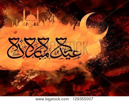 Arabic Islamic Calligraphy of text Eid Mubarak on creative colourful background with Mosque and Crescent Moon for Muslim Community Festival celebration.