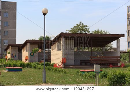Gomel, Belarus - June 3, 2015: New Kindergarten Opened In Agro-town Red