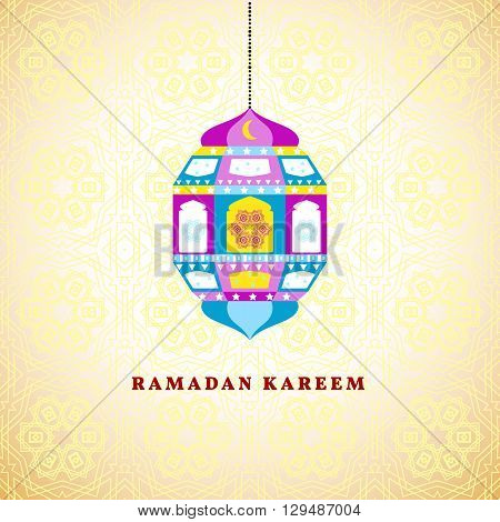 Ramadan greetings background. Ramadan Kareem means Ramadan the Generous Month.