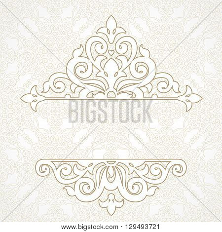 Vector Lace Card In East Style. Ornate Element.