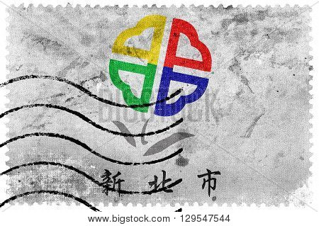 Flag Of New Taipei City, Taiwan, Old Postage Stamp